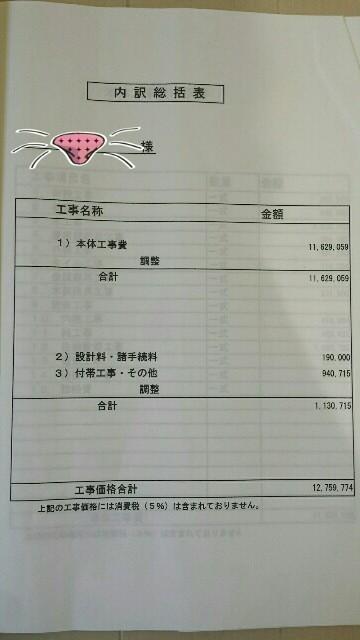 1000万円の家に住む人
