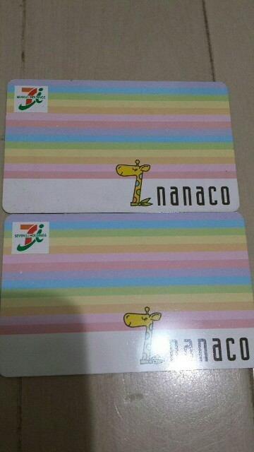 税金をnanacoカードで払う
